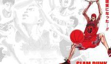 Slam Dunk Basket Ball HD Wallpaper