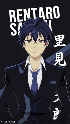 Rentaro Satomi by Wallpaper Anime Anime Boys, All Anime, Manga Anime, Anime Art, Black Bullet, Anime Character Names, Hd Anime Wallpapers, Wallpaper Desktop, Pink Wallpaper