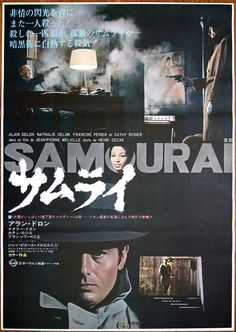 Le samourai japanese poster with Alain Delon. One of my favorite posters
