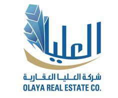international-quran-academy-logo-design | arabic logos | Pinterest ...