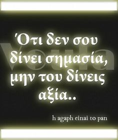 All Quotes, Greek Quotes, Best Quotes, Life Quotes, Religion Quotes, Perfection Quotes, Picture Quotes, Wise Words, Life Is Good