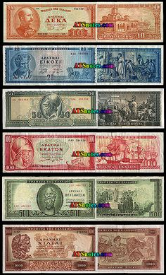 Greece banknotes - Greece paper money catalog and Greek currency history Kos, Money Template, Money Worksheets, Money Notes, Foreign Coins, A Discovery Of Witches, Old Money, World Coins, History
