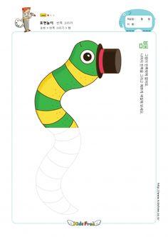 상품리스트 School Play, Einstein, Prepositions, Fine Motor, Worksheets, Crafts For Kids, Homeschool, Symbols, Letters