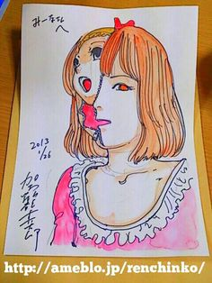 miina by shintaro kago