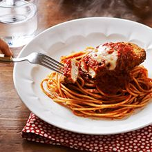 Oven Baked Chicken Parmesan (Made with Ragu)