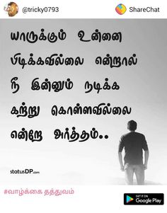 Pin By Guru On K Picture Quotes Quotes Sad Quotes
