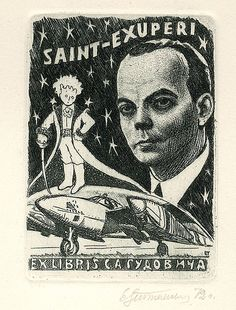 Ex Libris with illustration of the Little Prince and his creator, Antoine de Saint-Exupéry