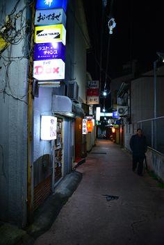 Shianbashi Nagasaki Japan