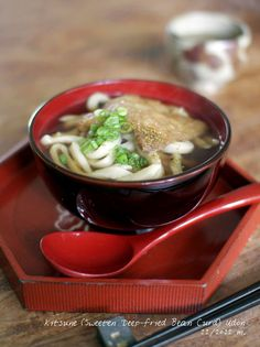 Recipe: Japanese Kitsune (Deep Fried Tofu Curd) Hot Udon Noodle Soup for Winter|きつねうどん