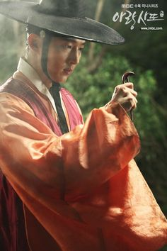 Joon Gi, Lee Joon, Arang And The Magistrate, Lee Jun Ki, Korean Drama Movies, Drama Series, Kdrama, Cinema, Album