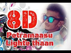 Police Naveen Dj Remix Tamil (djremixtamil) on Pinterest