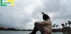 जून की शुरुआत में ही केरल के तट पर पहुंच सकता है मानसून http://www.haribhoomi.com/news/india/useful-news/mansoon-can-instant-come-in-kerla/42114.html