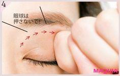 (2ページ目) お疲れ顔&老け顔のモト「たるみ目元」を撃退する、3分でできるマッサージ   マキアオンライン(MAQUIA ONLINE) Image Title, Chiropractic, Massage, Healing, Skin Care, Makeup, Make Up, Skincare Routine, Skins Uk