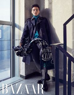 Yeo Jin Goo - Harper's Bazaar Magazine February Issue '15