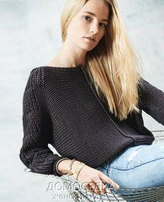 pulover 1   Домоседка
