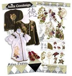 Anita Goodesign Asian Fusion Embroidery Designs - http://www.sewingmachinereveiws.com/anita-goodesign-asian-fusion-embroidery-designs/