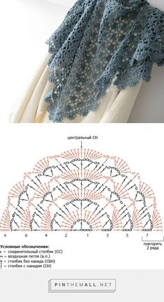 Best 11 pixels – Page 425027283577491545 – SkillOfKing. Crochet Scarf Diagram, Crochet Triangle Scarf, Crochet Poncho, Crochet Scarves, Crochet Clothes, Crochet Lace, Crochet Stitches, Mode Crochet, Crochet Shawls And Wraps