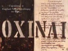 Sayings, Books, Libros, Lyrics, Book, Book Illustrations, Quotations, Libri, Qoutes