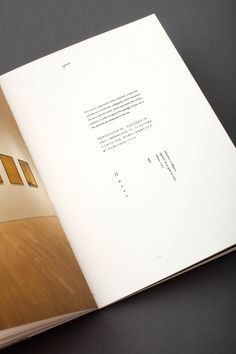 An editorial design for an artist & designer Shun Kawakami. Book Design Layout, Print Layout, Album Design, Page Design, Printed Portfolio, Portfolio Book, Portfolio Design, Placemat Design, Publication Design