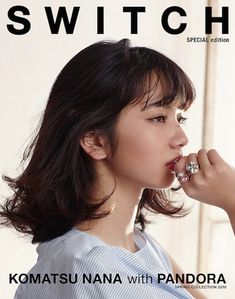 Nana Komatsu Suki, Pretty People, Japanese Models, Japanese Girl, Nana Komatsu Fashion, Komatsu Nana, Japan Fashion, Magazine Wall, Magazine Covers