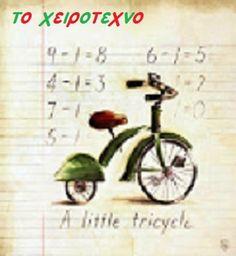 xeirotexno   http://stekiapantouu.blogspot.gr/2013/03/blog-post_31.html
