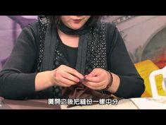 龍華電視LTV_拼布教學_立體花鑰匙圈 - YouTube