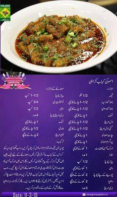 Mackerel breaded with rye - Healthy Food Mom Keema Recipes, Lamb Recipes, Gourmet Recipes, Vegetarian Recipes, Healthy Recipes, Pakistani Chicken Recipes, Indian Food Recipes, Cooking Recipes In Urdu, Easy Cooking