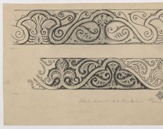 Hama (Syria): Nur al-Din Mosque: detail of carved wooden ornament of minbar :: The Ernst Herzfeld Papers, Architectural Plan Architecture Sketch
