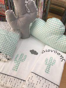404b2ee003a Σετ πετσέτες με βελη και κάκτους και μαξιλαρακια για τον Διονύση !