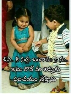 Cute What is April why is it a joke, how long has it been? Sad Movie Quotes, Sad Movies, Istanbul Film Festival, Telugu Jokes, Funny Wishes, Pregnancy Jokes, Telugu Inspirational Quotes, Comedy Clips, Kids Nursery Rhymes