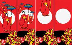 화투: Oriental Composite〉, 2011, 1,536 x 3,840 mm, Video Loop