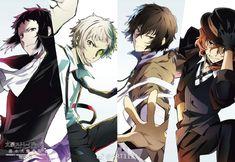 Manga Anime, Anime Art, Cute Anime Boy, Anime Guys, Dog Wallpaper, Bongou Stray Dogs, New Poster, Perfect Couple, Strike A Pose