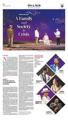 A Family and Society in Crisis|Epoch Times #Theater #newspaper #editorialdesign