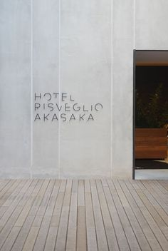 Hotel Risveglio Entrance concrete wood and a minimal sign