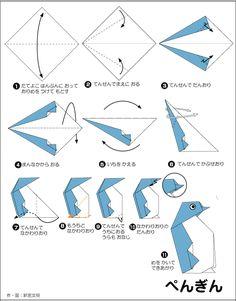 折り紙・ぺんぎん
