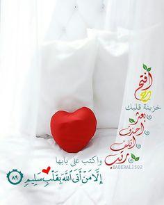 #تصميمي #تصاميم #رمزيات_دينيه #اسﻻمي #دعاء #فوتوشوب #اذكار #الله #محمد #الرسول #رسول_الله #عمان #اﻹمارات #قطر #السعودية #الكويت #البحرين  #Islam #allah #prayer #oman #uae #saudi #ksa #Bahrain #qatar . . . .