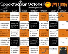 October Monthly Workouts