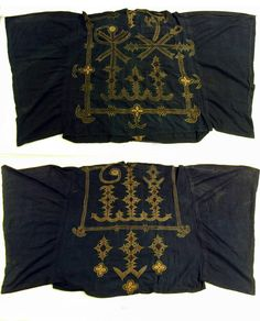 """Africa   Robe """"Boubou"""" from Mali   Cotton, thread and pigment; large dark blue garment, heavily embroidered with green, red, yellow and white thread."""