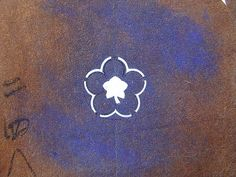Vintage Japanese Stencil Family Crest Kamon by VintageFromJapan, $6.50