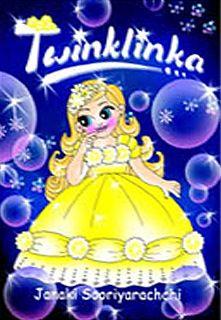 Destinys Book Dig Up! Destiny's Review of Twinklinka by Janaki Sooriyarachchi.