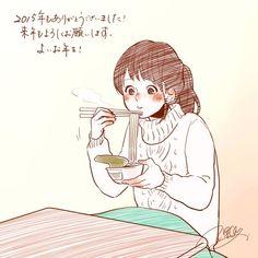 Tweets con contenido multimedia de 深町なか◇6/7ほのぼのログアニメ (@monqkq) | Twitter