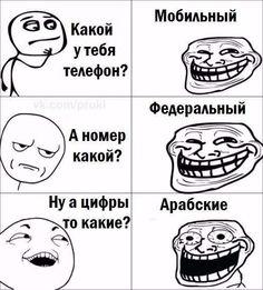 Login – Hair World Ideas My Mood, Good Mood, Hahaha Hahaha, Russian Jokes, Hello Memes, Happy Memes, Funny Quotes, Funny Memes, Just Smile