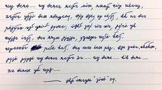 """魔女Nerola(橘榛名)さんのツイート: """"橫假名で書く。 #深夜のゆる書写60分一本勝負… """""""