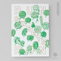 아티스트 콜라보레이션 프로젝트 공개! – 과자전 Buch Design, Design Art, Art And Fear, Korea Design, Book Posters, Japanese Graphic Design, Poster Layout, Graphic Design Posters, Typography Poster