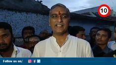 Ganesha Pooja Harish Rao TRS Speaking about Environment Friendly Ganesha. Top 10 News, Ganesha, Environment, Youtube, Environmental Psychology, Youtube Movies, Ganesh