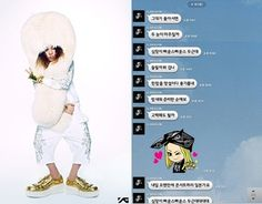 Big Bang G-Dragon in Love with Jo Yong Pil's 'Bounce'