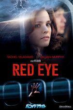 Rachel Anne McAdams / Cillian Murphy