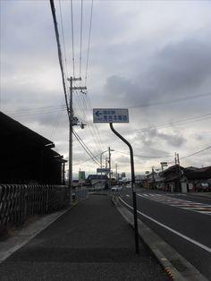平井山までの道すがら 2016.07.06