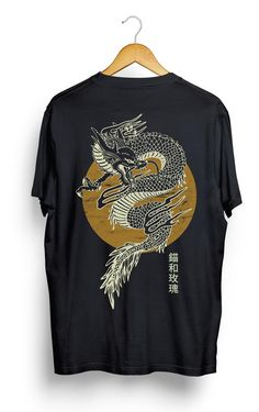 Large Rear print of our 'Chinese Dragon' design created in-house Front Left Breast print Anchor and Rose Chinese Text Screen Printed on Cotton Mens / Unisex Classic Tee Chest to fit - S - M - L - XL - XXL - XXXL Artwork by Clothing Logo, Clothing Items, Cute Shirt Designs, Chinese Clothing, Character Outfits, Textiles, Graphic Shirts, Custom Clothes, Aesthetic Clothes