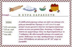"""""""Αγαπημένο μου νηπιαγωγείο...."""" Easter Crafts, Crafts To Make, Kindergarten, School, How To Make, Blog, Google, Greek, Halloween"""